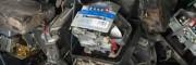 废旧电表回收,变废为宝