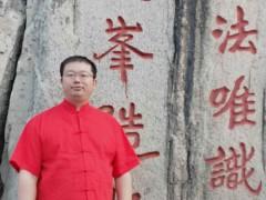 刘桦林临沂风水大师,山东易经学院负责人